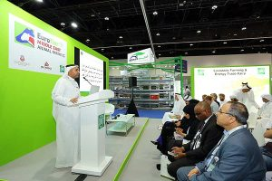 EuroTier Middle East, © DLG